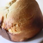 GF Sally Lunn Bread